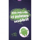 Shirt Pu&ntilde;etero M&oacute;bil