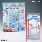 Cuaderno Create your Crazy City